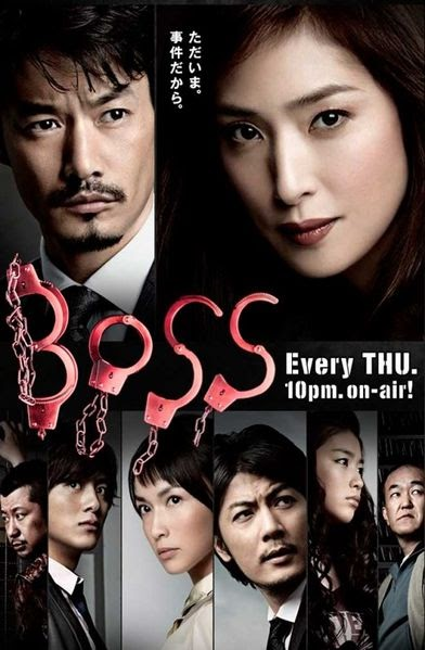 Tokyo dogs drama download : Tv series apples way