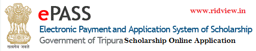 Tripura Epass Scholarship for Postmatric and Prematric