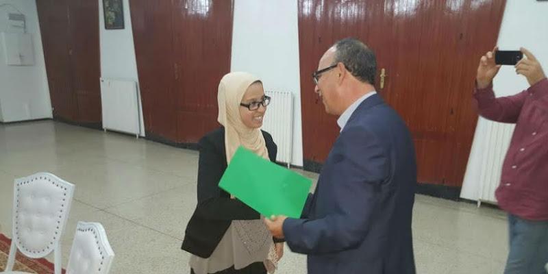 L'OCP récompense la meilleure bachelière au Maroc.