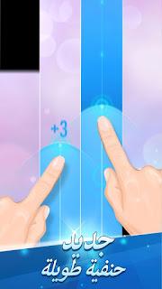 لعبة  Piano Tiles 2 كاملة للاندرويد 02.jpg