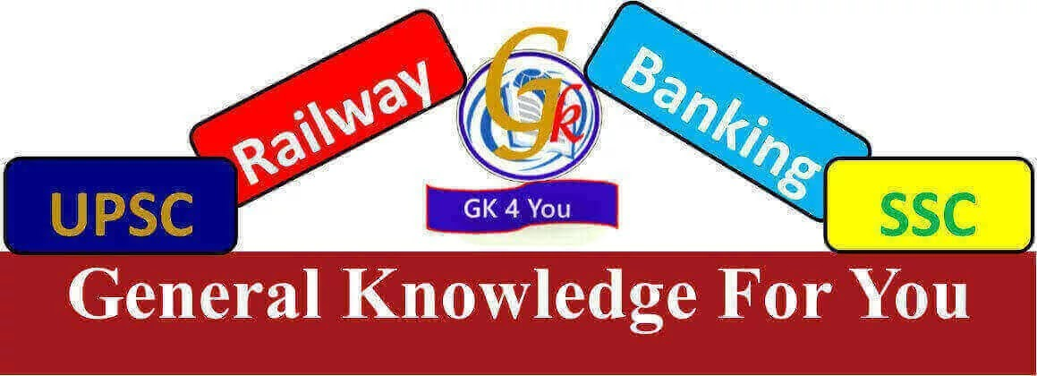 GK4You- Study in Deeply