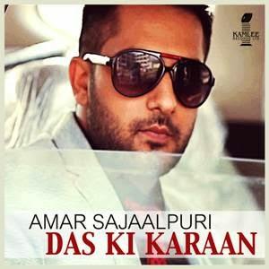 Amar Sajaalpuri lyrics | Musixmatch