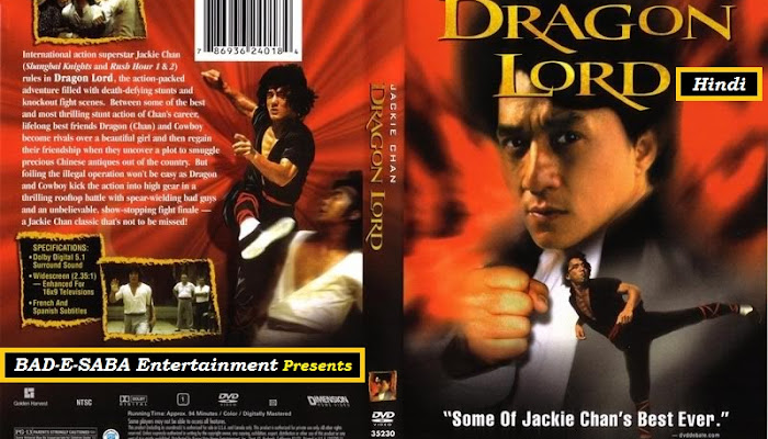 BAD-E-SABA Entertainment Presents - Watch Dragon Lord Full Movie In Hindi