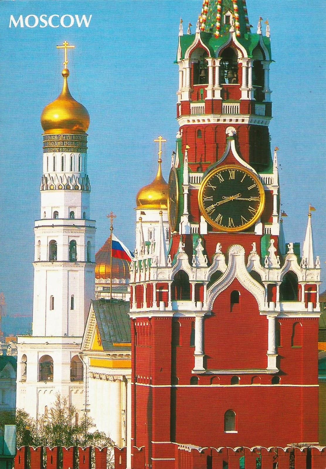 russian kremlin moscow 1600 - photo #32