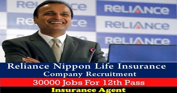 Reliance Nippon Life Insurance Company Ltd : RNLICL Recruitment