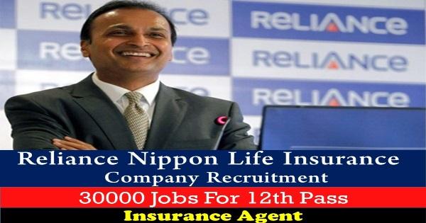 Reliance Nippon Life Insurance Company Ltd : RNLICL Recruitment