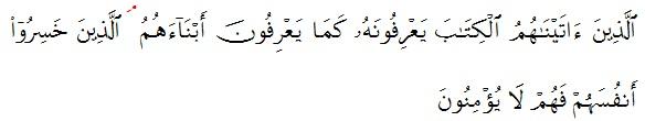 Pengertian, Macam-Macam, Tanda Waqaf dan Contohnya