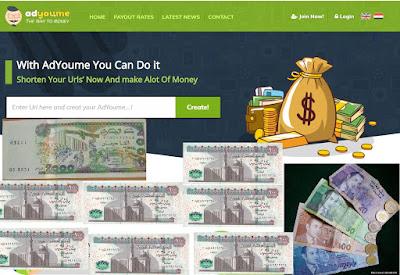 شرح موقع adyoume للربح من إختصار الروابط و الربح من الأنترنت