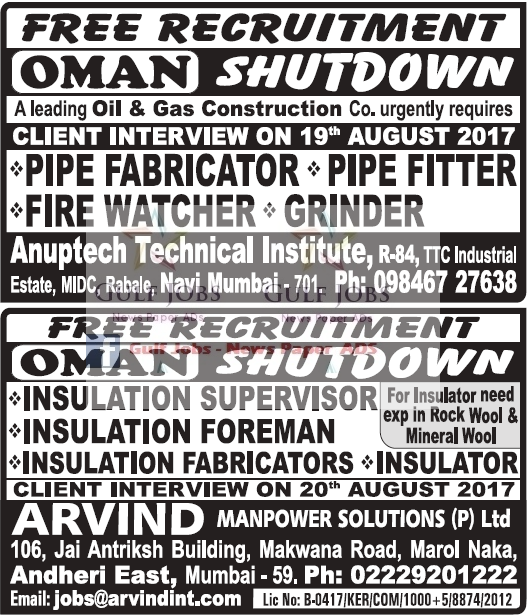 Oil & Gas construction co JObs for Oman - Free Recruitment - LATEST JOBS