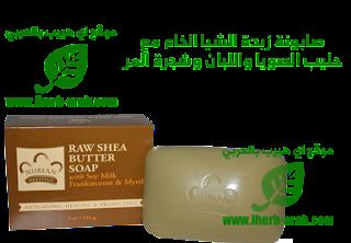 صابونة زبدة الشيا الخام مع حليب الصويا واللبان وشجرة المر من أي هيرب Nubian Heritage, Raw Shea Butter Soap, With Soy Milk, Frankincense & Myrrh, 5 oz