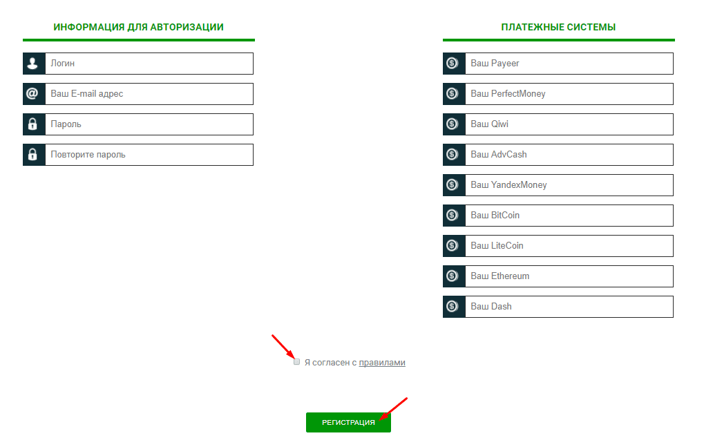 Регистрация в Cristall BTC 2