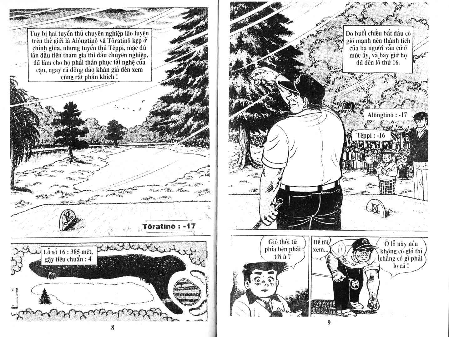Ashita Tenki ni Naare chapter 47 trang 4