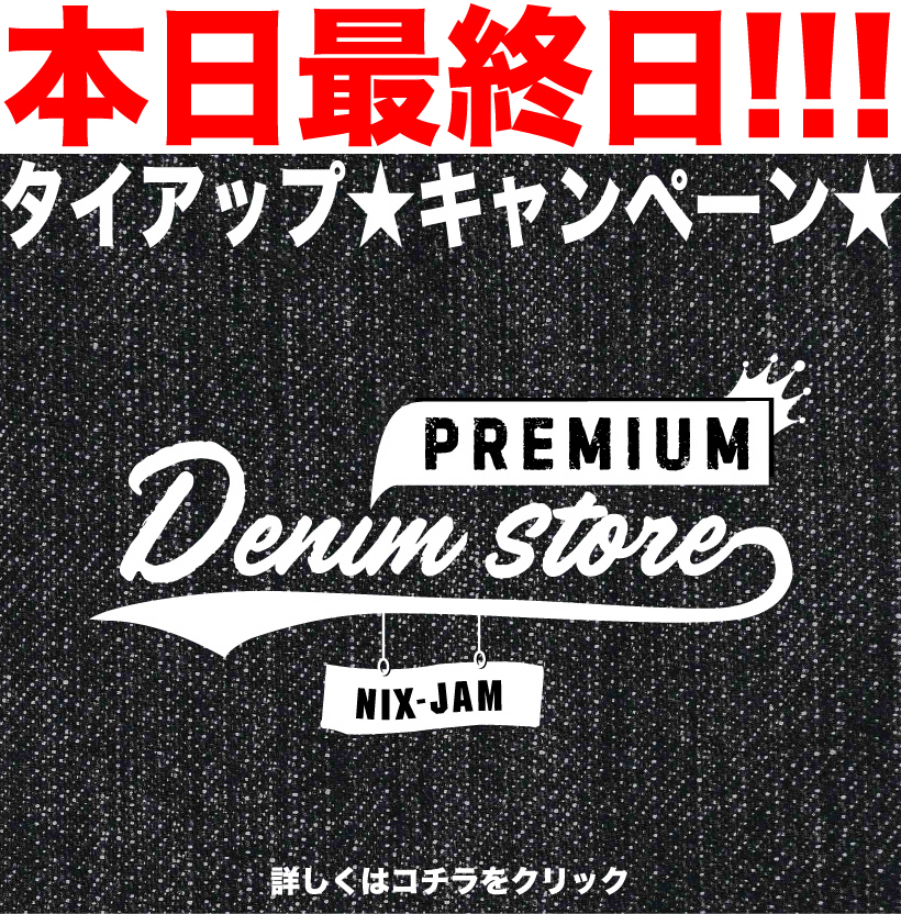 http://nix-c.blogspot.jp/2016/10/blog-post_98.html