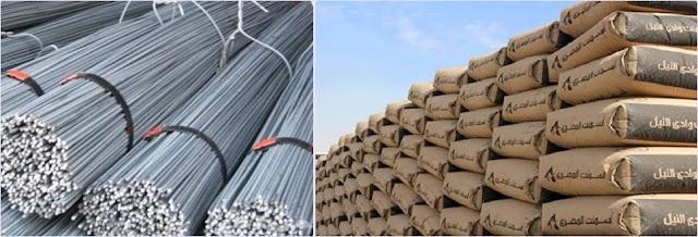 أسعار الحديد والأسمنت فى مصر اليوم السبت 21-4-2018 احدث الاسعار اليوم 21 ابريل