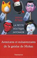 http://lachroniquedespassions.blogspot.fr/2016/06/la-petite-boutique-japonaise-d-isabelle.html