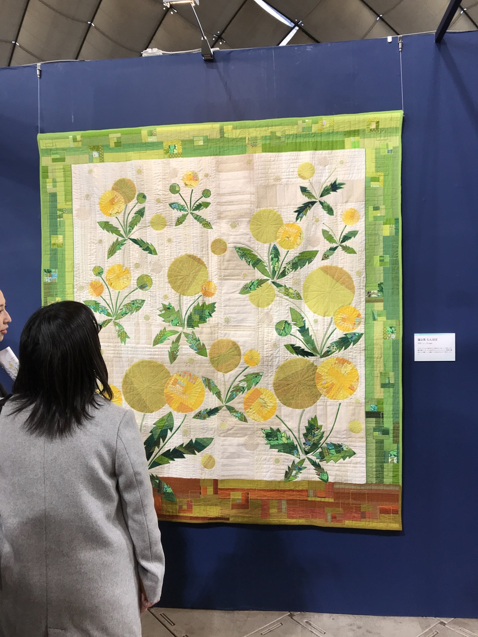 Heather's Blog: Tokyo International Great Quilt Festival 2018 ... : the quilt club - Adamdwight.com