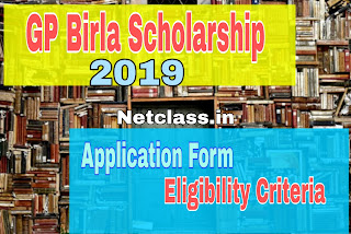 GP Birla Scholarship 2019 Application Form : Last date, Selection List and More