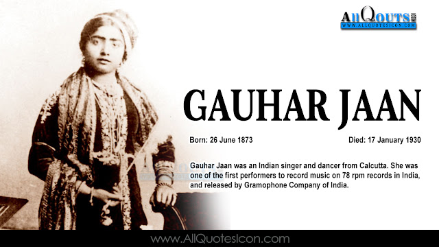 Best-Gauhar-Jaan-Telugu-quotes-HD-Wallpapers-images-inspiration-life-motivation-thoughts-sayings-free