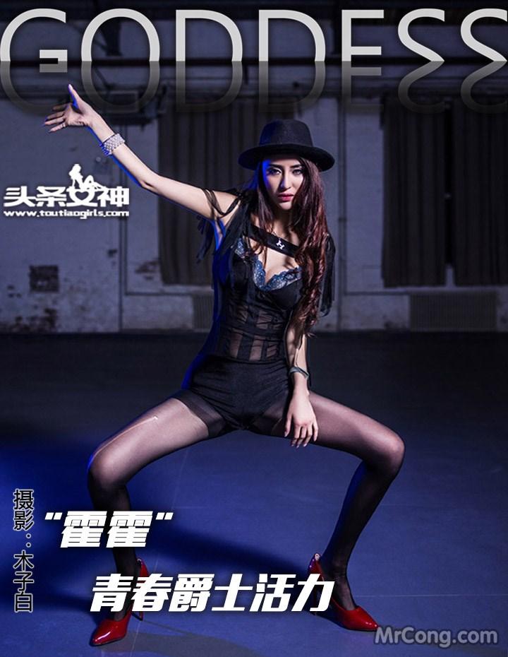 TouTiao 2016-09-18: Người mẫu Huo Huo (霍霍) (11 ảnh)