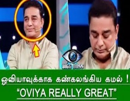 BIGG BOSS – 6th August 2017 – Promo 1 | Vijay Television