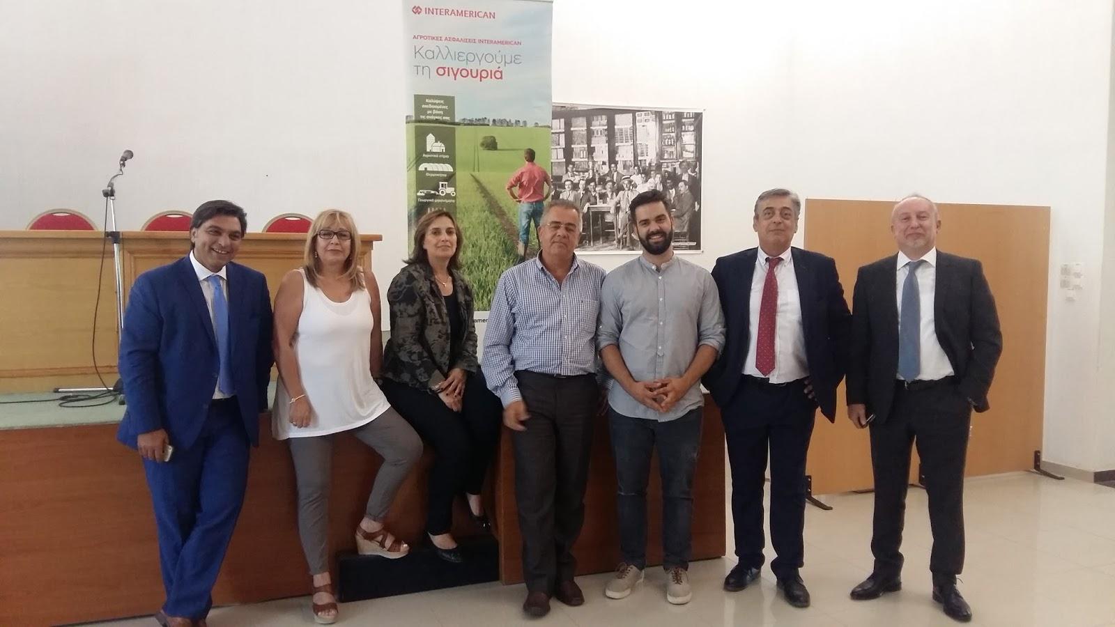 Συνεργασία INTERAMERICAN –  Ένωσης Αγροτικών Συνεταιρισμών Μεσσηνίας  για ασφάλιση των παραγωγών και της παραγωγής