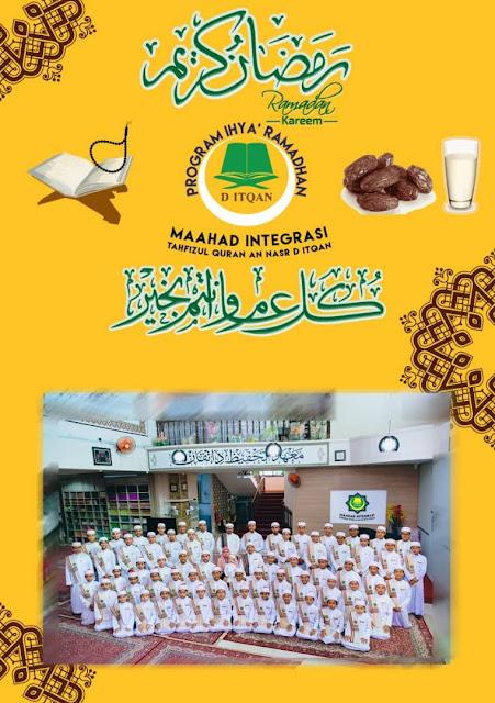 Maahad Integrasi Tahfizul Quran An Nasr D Itqan, infaq ke tahfiz, sumbangan ke tahfiz,