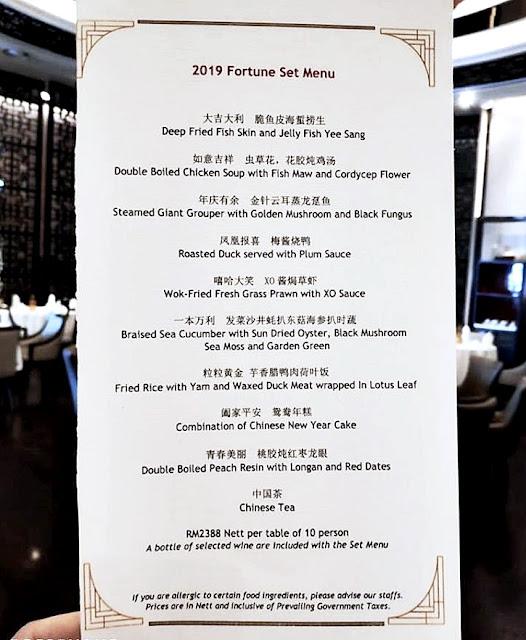 Wan Chun Ting Chinese Restaurant CNY2019 Set Menu
