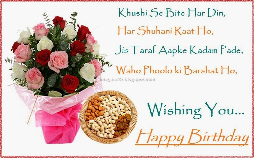 Birthday wishes for sister poem | Birthday wishes for sister - happy