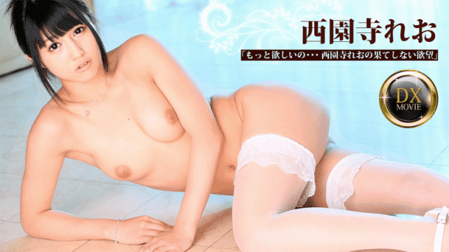 Reo Saionji actress jav Lori system ejaculation