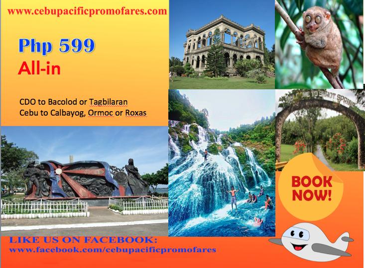 Cebu Pacific Promo Fares 2019 to 2020: March 2017