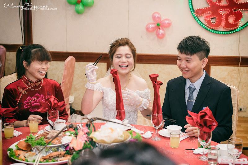 平凡幸福婚禮攝影,婚攝作品:新娘笑的開心