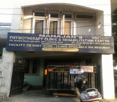 ALL ABOUT PHYSIOTHERAPY AND PHYSIOTHERAPY TREATMENTS ADOPTED IN PHYSIOTHERAPY CENTRE., MAHAJAN'S PHYSIOTHERAPY CLINIC & REHABILITATION CENTRE (Jammu), letsupdate