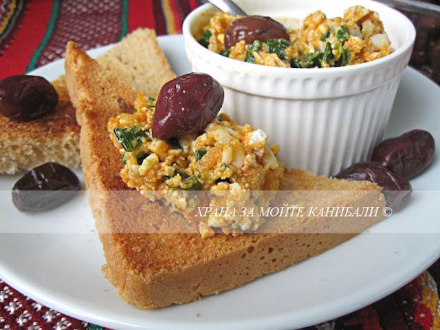 Разядка от варени яйца със сирене и лук