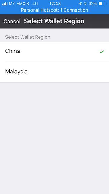 WeChat Pay: select wallet region