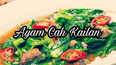 http://berjutaresep.blogspot.com/2017/04/resep-masakan-ayam-cah-kailan.html