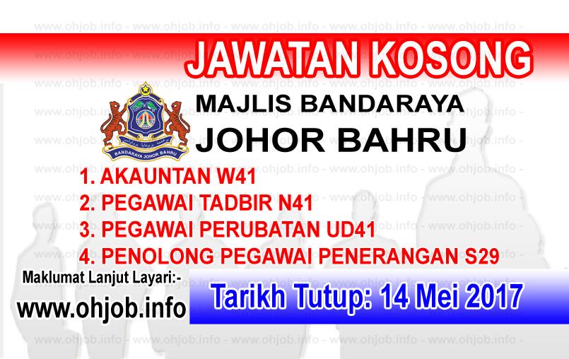 Jawatan Kerja Kosong MBJB - Majlis Bandaraya Johor Bahru logo www.ohjob.info mei 2017