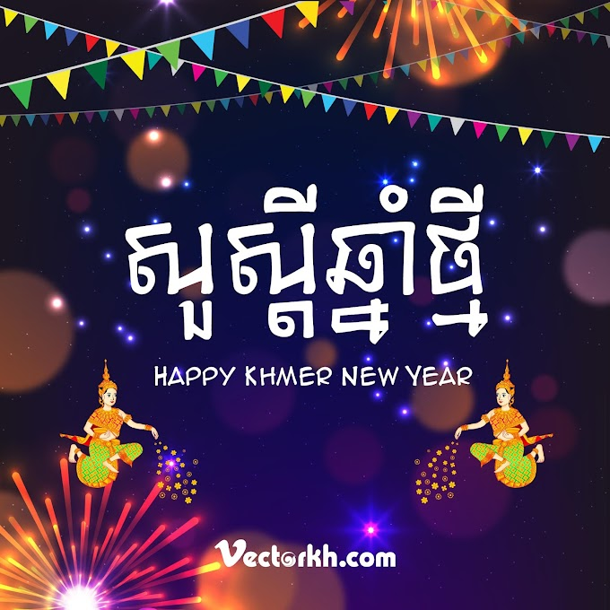 khmer new year 2020 vector poster khmer new year free vector 03