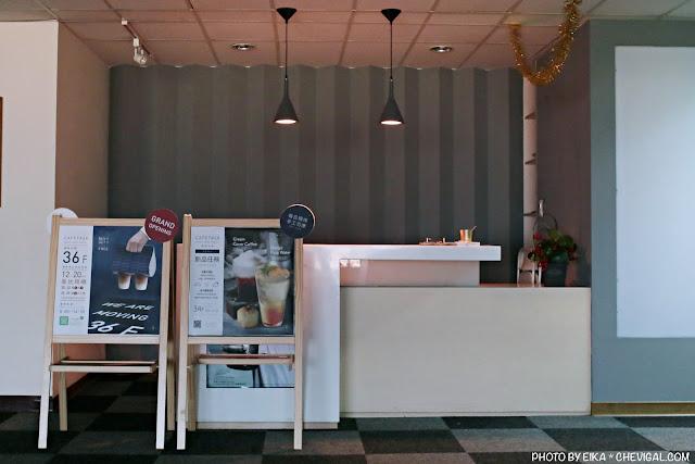IMG 9830 - 台中南區│咖啡任務,全台最高樓層咖啡廳就在台中!隱身在商辦大樓裡的絕美夜景超療癒!
