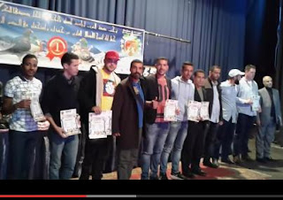 فيديو لحفل عصبة الغرب لتوزيع الجوائز على الفائزين للموسم الرياضي 2016  بكاميرا و تعليق بلعيد منتجي