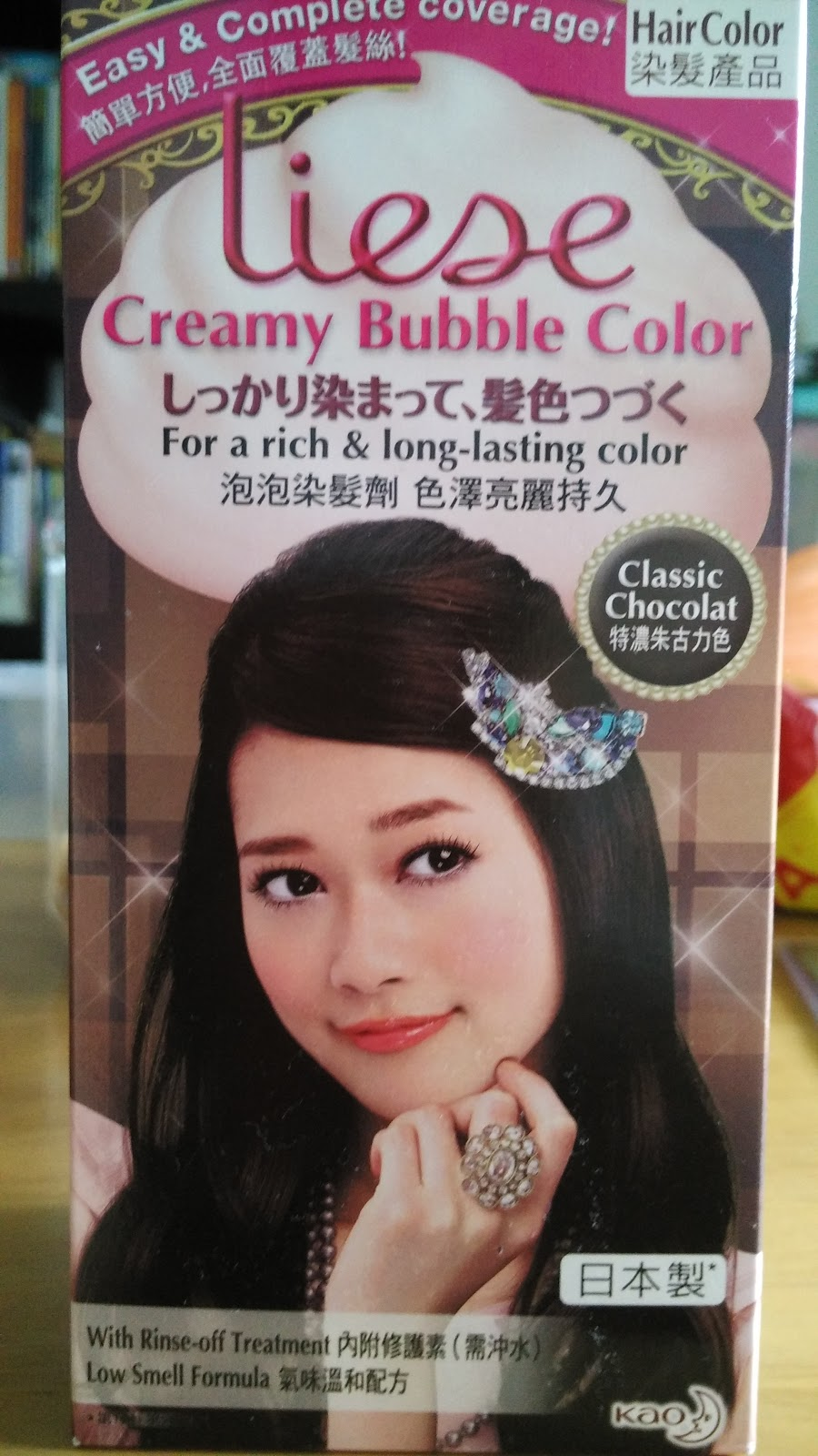 Ahjinssi Liese Creamy Bubble Hair Dye Classic Chocolate