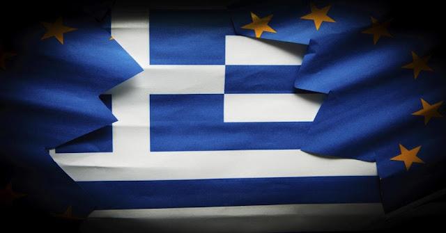 Η Ελλάδα «χώρα ειδικού καθεστώτος» στην ΕΕ…;