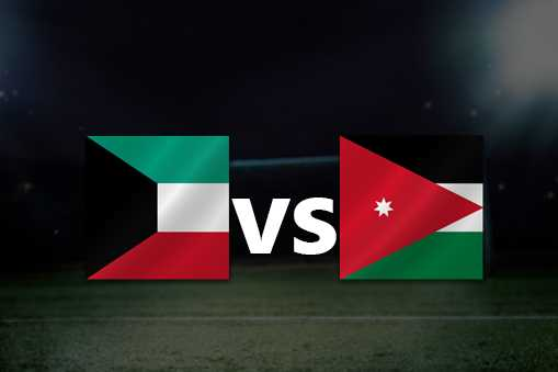 مباشر مشاهدة مباراة الاردن و الكويت ١٠-١٠-٢٠١٩ بث مباشر في تصفيات كاس العالم يوتيوب بدون تقطيع