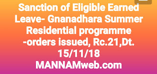 Sanction of Eligible Earned Leave- Gnanadhara Summer Residential programme -orders issued, Rc.21,Dt.15/11/18