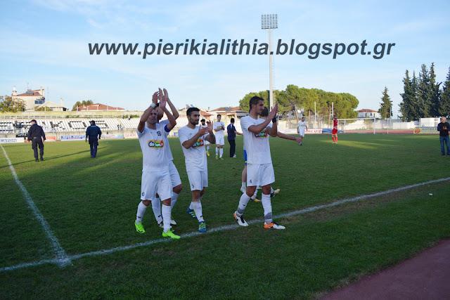 Φωτορεπορτάζ από την νίκη του Πιερικού επί του Καμπανιακού με 2-1.