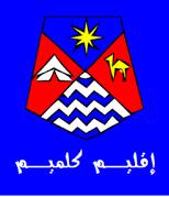 جماعة كلميم - إقليم كلميم: مباراة توظيف 14 مساعدا تقنيا من الدرجة الثالثة. آخر أجل هو 20 أبريل 2017