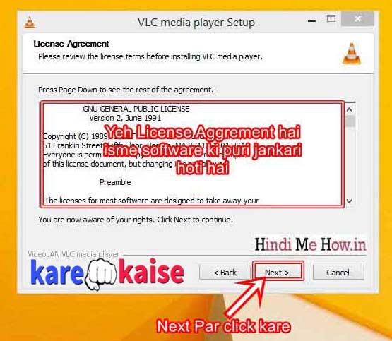 vlc-ka-license-aggerment