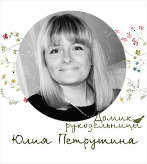 http://julia5002.blogspot.ru/