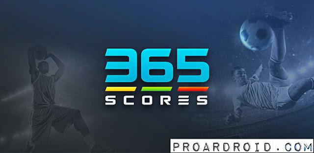 تطبيق 365Scores: Sports Scores Live v6.1.1 لمتابعة أخبار الرياضة للأندرويد مجاناً logo