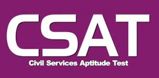 UPSC CSAT Syllabus