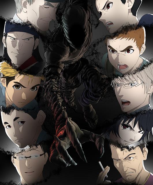 Ajin 2 - plakat drugiego sezonu